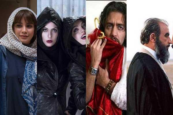 فیلمهایی که در سالهای اخیر توقیف شدهاند- بخش دوم