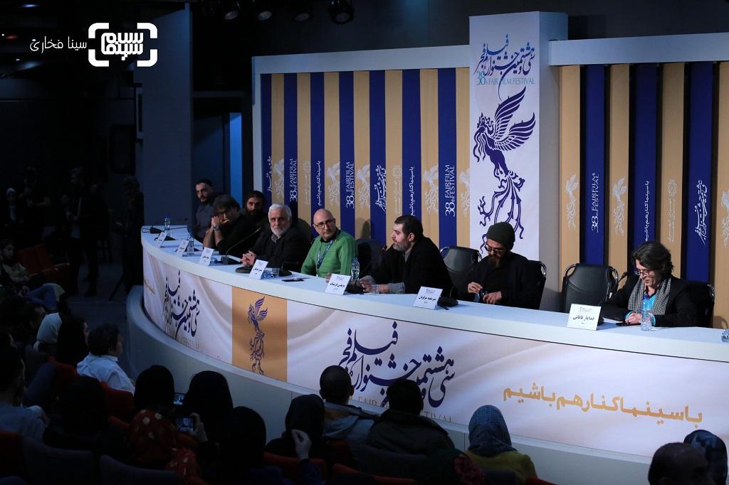 نشست خبری فیلم «تومان» جشنواره فجر 38 - گزارش تصویری