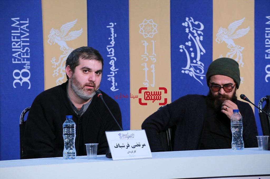 نشست خبری فیلم «تومان» - جشنواره فجر 38 - تصاویر