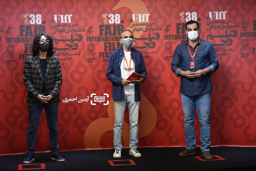 تورج اصلانی - همایون ارشادی - کوروش سلیمانی - سی و هشتمین جشنواره جهانی فیلم فجر