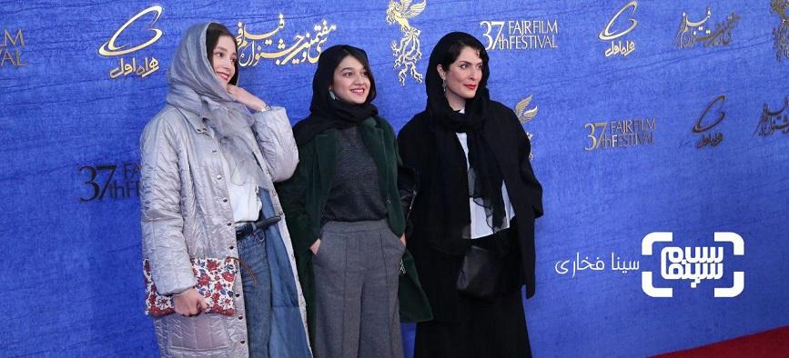 گزارش تصویری اکران و نشست «یلدا»/جشنواره فجر 37