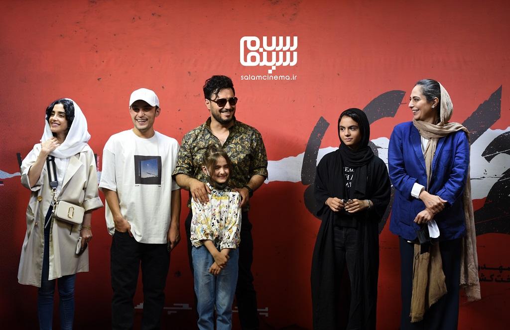 اکران خصوصی سریال زخم کاری - رعنا آزادی ور - جواد عزتی - الهه حصاری - سارا حاتمی - پردیس سینمایی چارسو