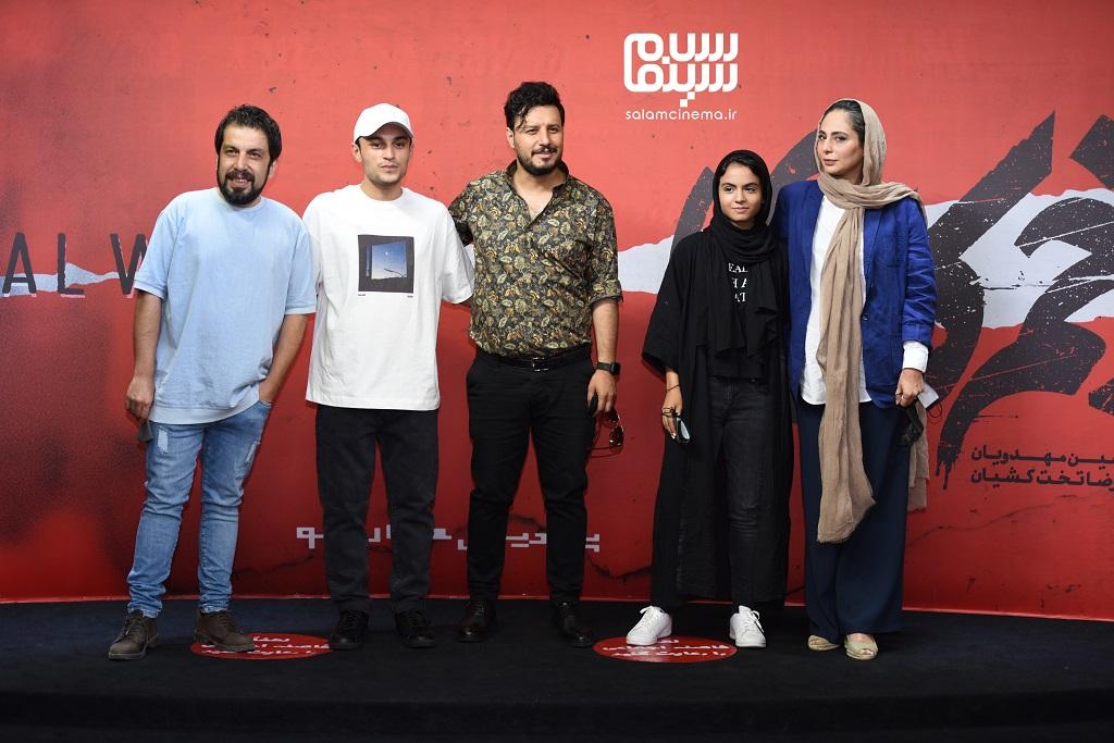 اکران خصوصی سریال نمایش خانگی زخم کاری - پردیس سینمایی چارسو