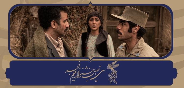 زاوالا متقاضی شرکت در جشنواره فجر ۳۹