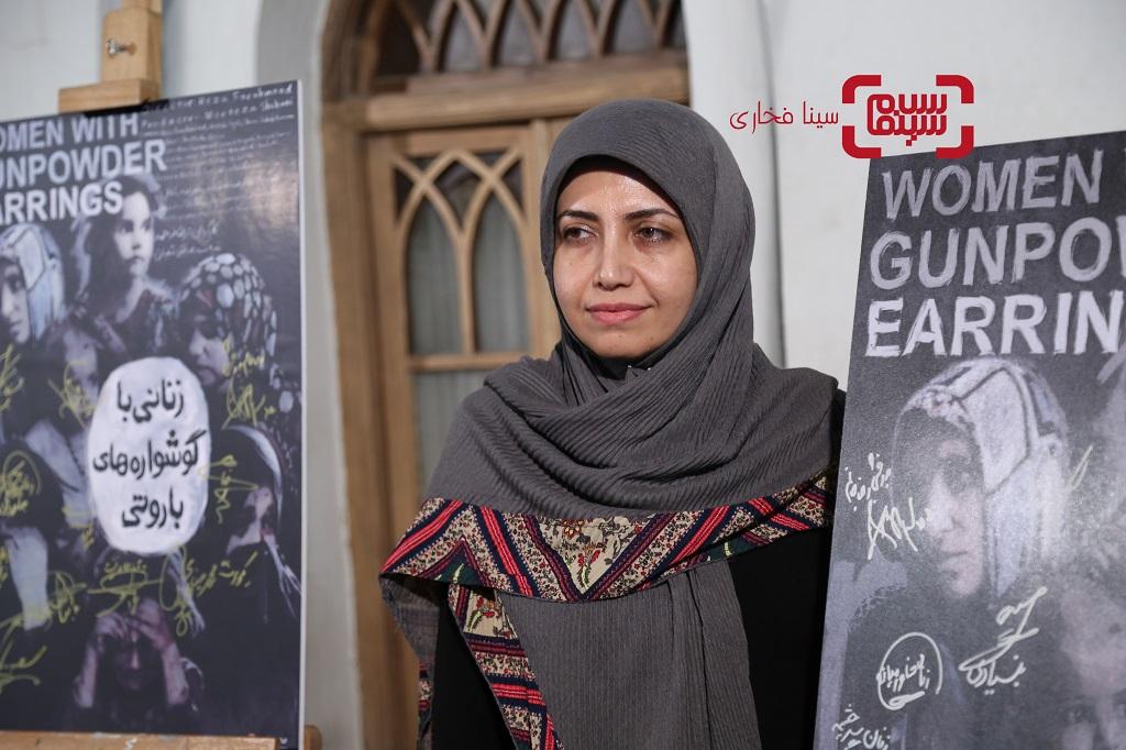 اکران مستند زنانی با گوشواره های باروتی/ گزارش تصویری
