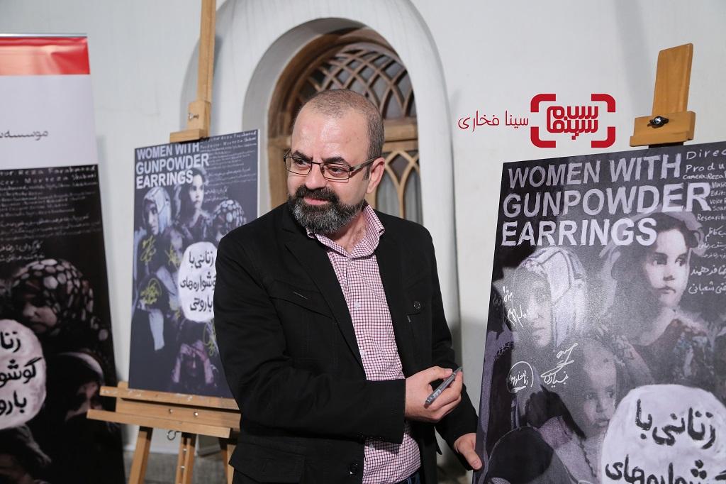 عکس های اکران مستند زنانی با گوشواره های باروتی