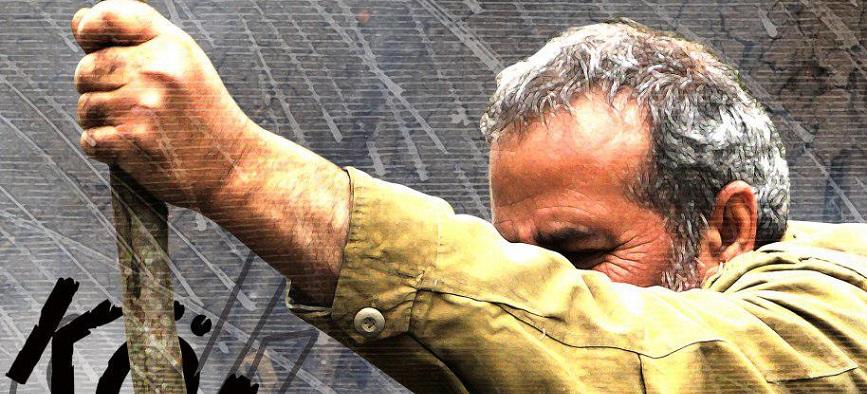 پوستر جدید فیلم سینمایی «زغال» رونمایی شد / آغاز اکران از ۱۵ مهر